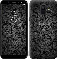 Чехол Endorphone на Samsung Galaxy A6 2018 Чёрно-серые листья 843c-1480-18675 (843-1480)