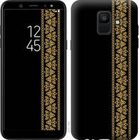 Чехол Endorphone на Samsung Galaxy A6 2018 Вышиванка 34 603c-1480-18675 (603-1480)