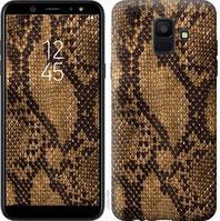 Чехол Endorphone на Samsung Galaxy A6 2018 Змеиная кожа 2359c-1480-18675 (2359-1480)