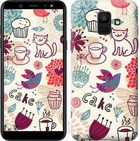 Чехол Endorphone на Samsung Galaxy A6 2018 Птички котики и тортик 2914c-1480-18675 (2914-1480)