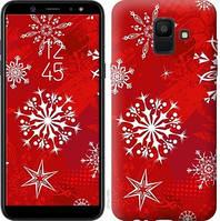 Чехол Endorphone на Samsung Galaxy A6 2018 Снежинка 2 3312c-1480-18675 (3312-1480)