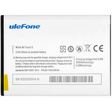 Аккумулятор Ulefone Be Touch 2. Батарея Ulefone Be Touch 2 (3050 mAh). Original АКБ (новая)
