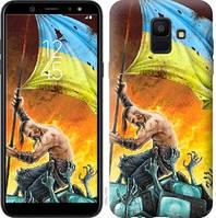 Чехол Endorphone на Samsung Galaxy A6 2018 Сильна Україна 1966c-1480-18675 (1966-1480)