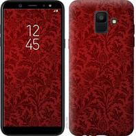 Чехол Endorphone на Samsung Galaxy A6 2018 Чехол цвета бордо 2659c-1480-18675 (2659-1480)