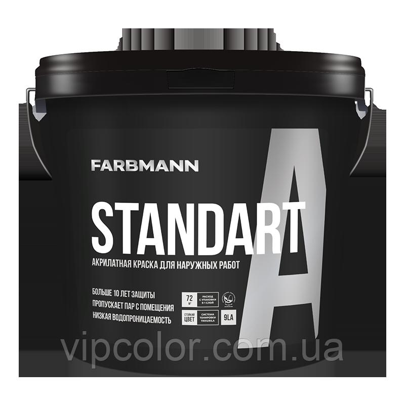 Farbmann Standart A атмосферостойкая краска для наружных работ LA 4,5л