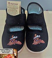 Тапочки детские Берегиня  размеры 19, 19,5 20 см стелька