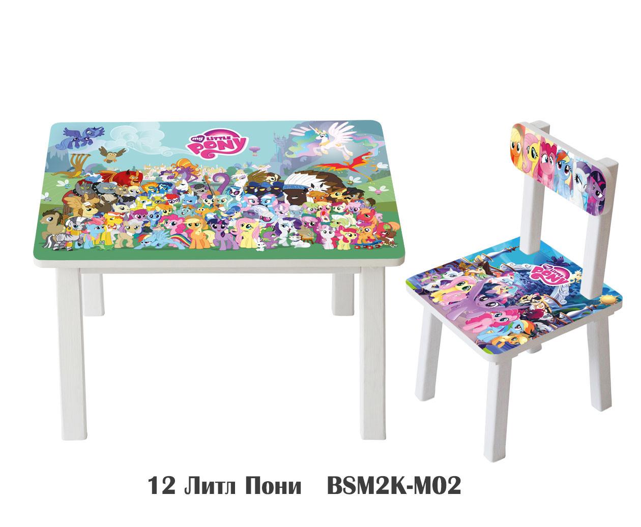 """Комплект стіл, 1 стілець дитячий """"Літл поні"""""""