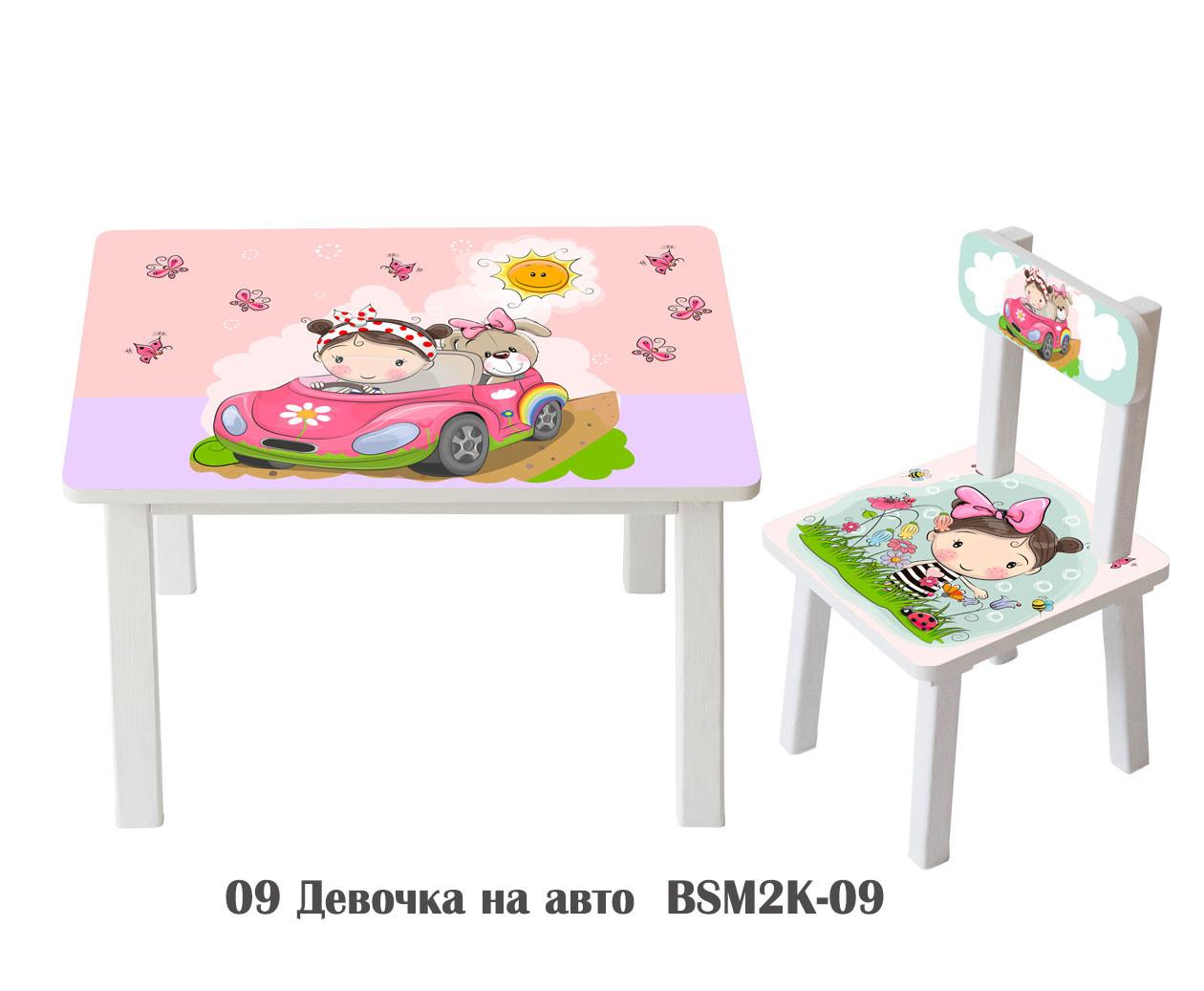"""Комплект стіл, 1 стілець дитячий """"Дівчинка на авто"""""""