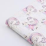 """Хлопок с цифровой печатью """"Розовые пони"""" на белом № 2344, фото 3"""