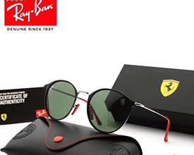 Солнцезащитные женские очки в стиле RAY BAN (3602 020/31)