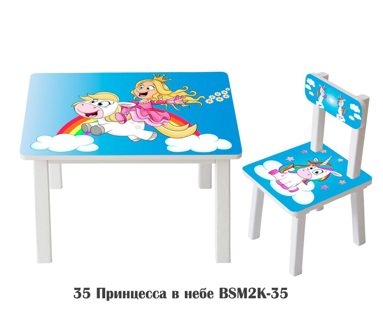 """Комплект стіл, 1 стілець дитячий """"Принцеса в небі"""""""