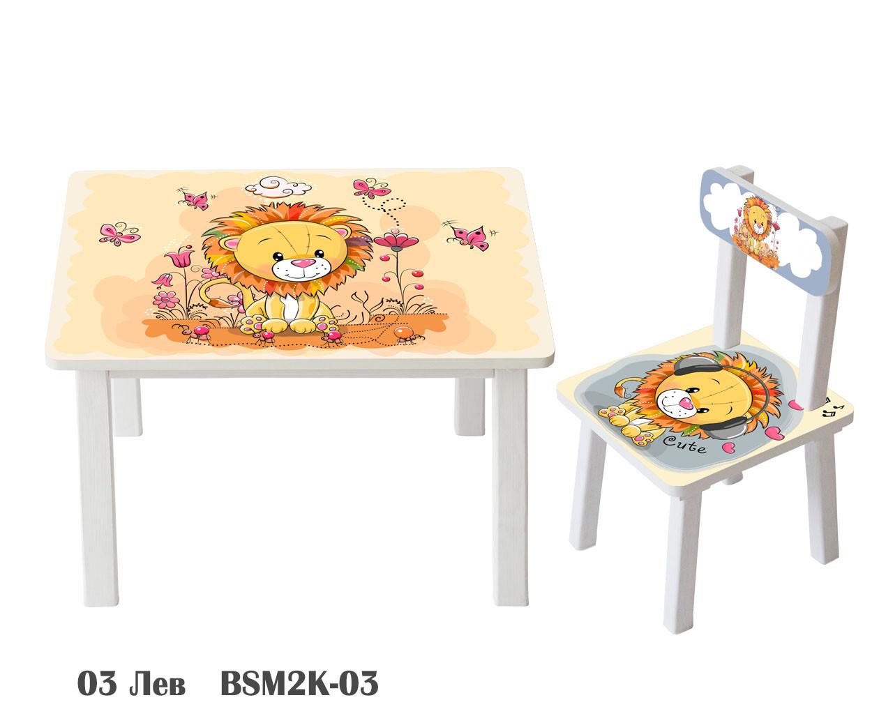 """Комплект стіл, 1 стілець дитячий """"Лев"""""""