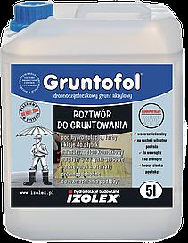 Гидрофобная грунтовка Gruntofol