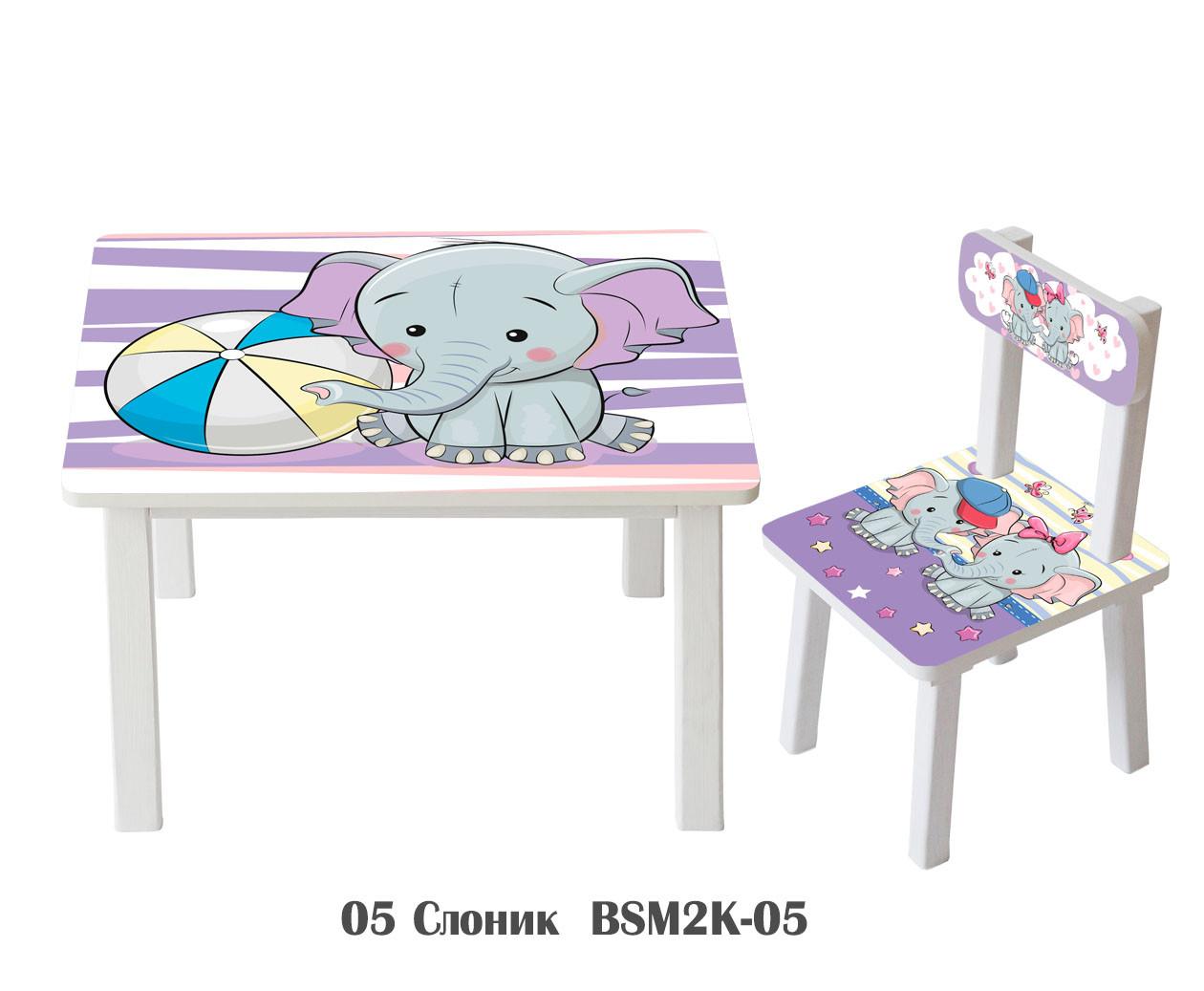 """Комплект стіл, 1 стілець дитячий """"Слоник"""""""