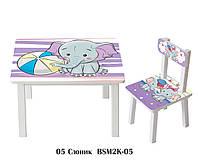 "Комплект стол и стул детский ""Слоник"""