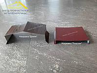 Накрывка на фундамент забора, Планка на парапет, Отлив на фундамент забора, фото 1