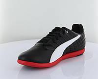 Стильная повседневная обувь спортивного типа Pedale SF, с антибактериальными стельками, кожа/кожзам, 42,5 р-р