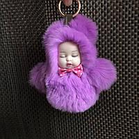 Меховая кукла брелок на сумку Фиолетовый