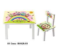 """Комплект стол и 1 стул детский """"Совы"""""""