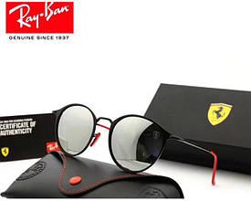 Солнцезащитные женские очки в стиле RAY BAN (3602 022/30)