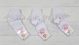 Носки детские с кружевными рюшами хлопковые 7-8, 9-10, 11-12 лет