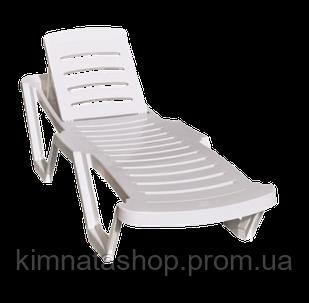 Шезлонг лежак пластиковий CAPISSI (Туреччина) білий