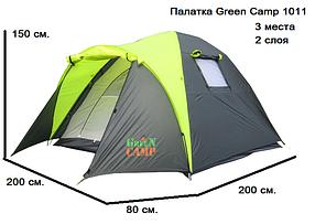 Палатка Green Camp 1011 3-х местная. 2-х слойная. С тамбуром