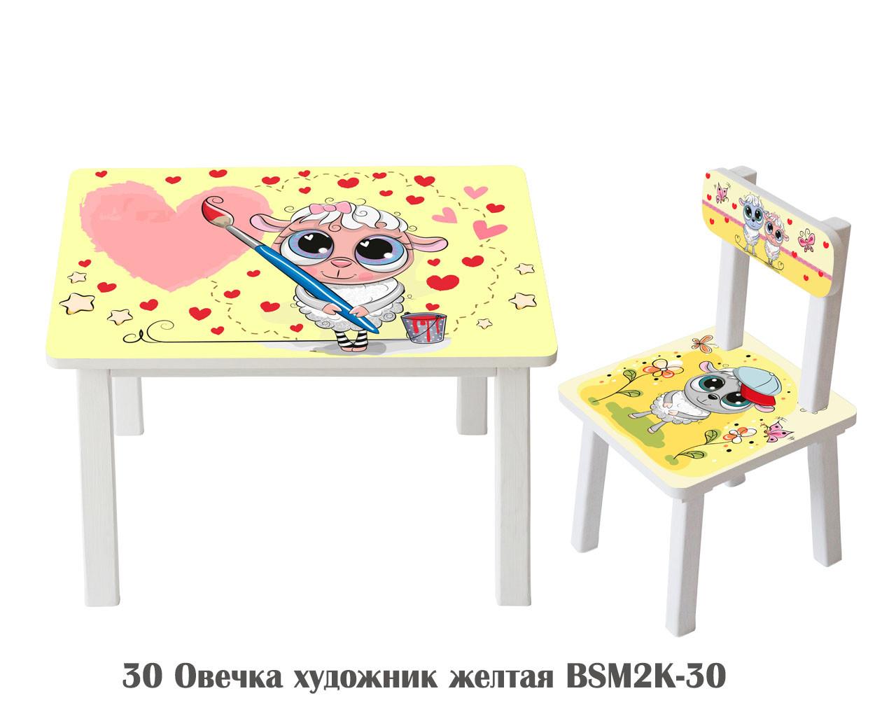 """Комплект стіл і стілець дитячий """"Овечка художник жовта"""""""