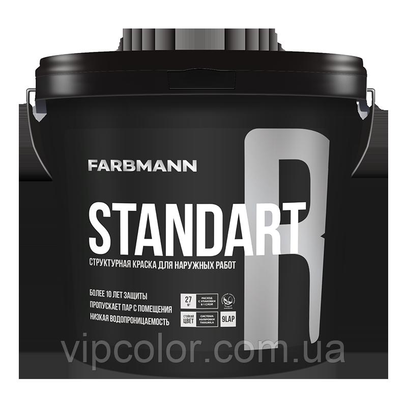 Farbmann Standart R водно-дисперсионная краска для наружных работ LAP 9л
