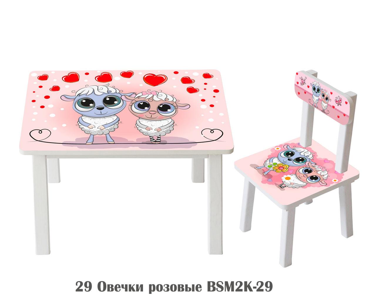 "Комплект стол и 1 стул детский ""Овечки розовые"""
