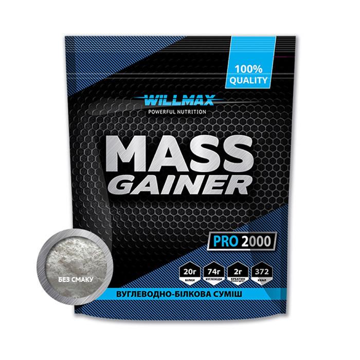 Гейнер для набору маси Willmax Mass Gainer (2 кг) вілмакс мас Шоколад