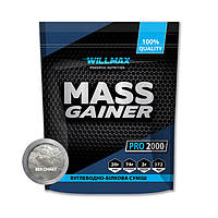 Гейнер Willmax Mass Gainer(2 кг) вилмакс масс