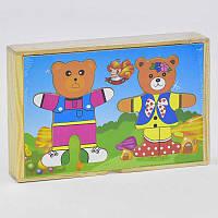 Деревянная игра рамка-вкладыш Два медведя /120/