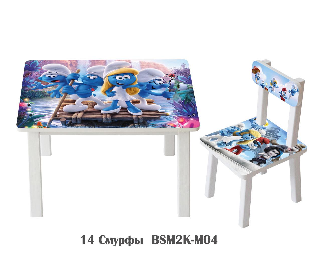 """Комплект стол и 1 стул детский """"Смурфы"""""""