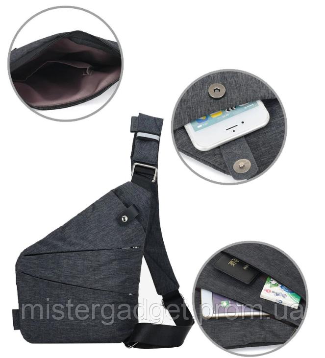 Сумка Cross Body рюкзак через плечо мессенджер кобура
