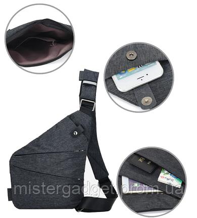 Сумка Cross Body рюкзак через плечо мессенджер кобура, фото 2