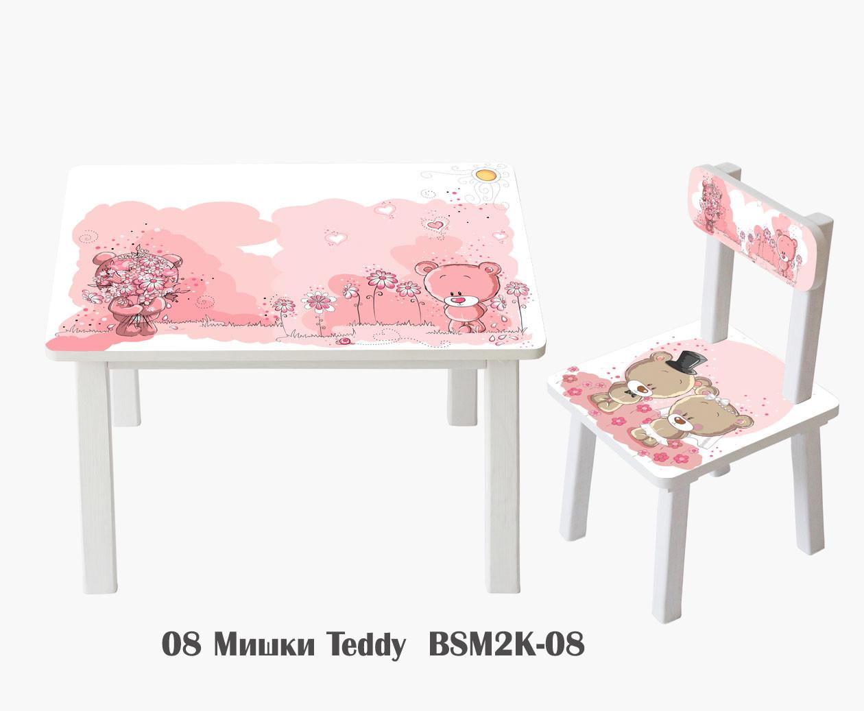 "Комплект стол и 1 стул детский ""Мишки Тедди"""