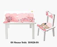 "Комплект стол и стул детский ""Мишки  Тедди"""