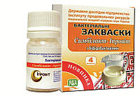 Закваска Симбилакт с бифидобактериями Ипровит