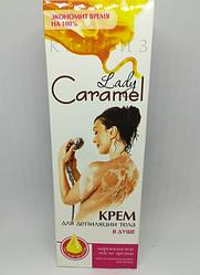 Крем для депиляции тела в душе CARAMEL / КАРАМЕЛЬ (100 мл)