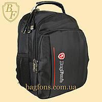 Рюкзак городской школьный BagFon's 20л Чёрный (BF002)