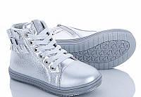 Детские демисезонные ботинки для девочек Размеры 26-31