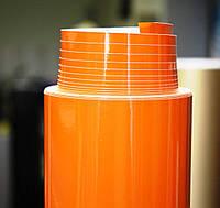 Глянцевая пленка - оранжевая