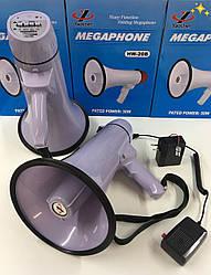 Ручной мегафон 20Вт рупор громкоговоритель HW-20