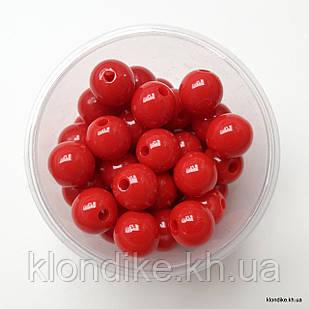 Бусины Акрил, 10 мм, Цвет: Красный (50 шт.)