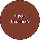 Металопрофіль Ruukki T20 Pural matt bt 0.52мм, фото 4
