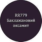 Металопрофіль Ruukki T20 Pural matt bt 0.52мм, фото 8