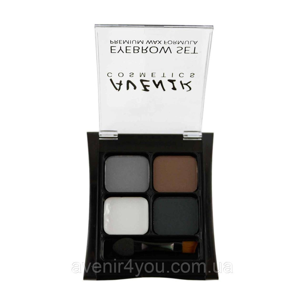 Тени для бровей Avenir Cosmetics №02