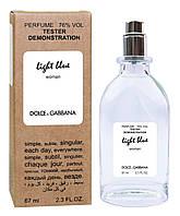 Dolce Gabbana Light Blue pour femme - Tester 67ml