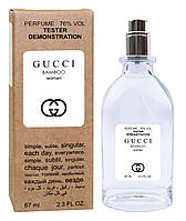 Gucci Bamboo - Tester 67ml